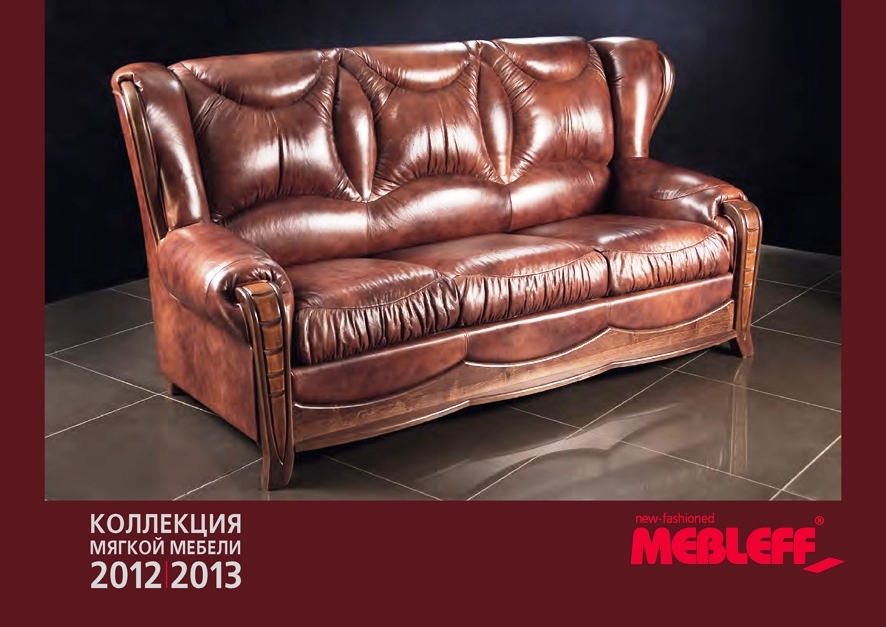Каталог мягкой мебели «MEBLEFF», 2012г.