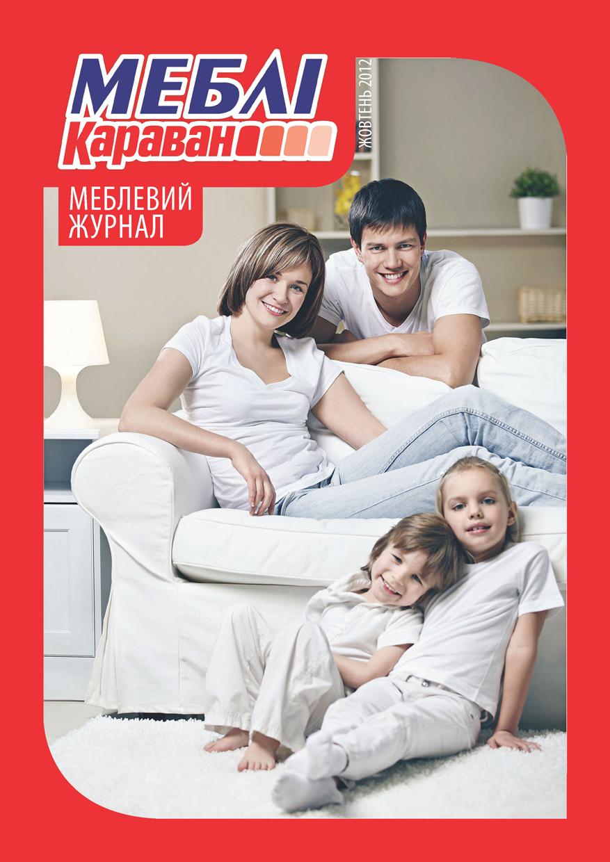������� ������ ��������, 2012�.