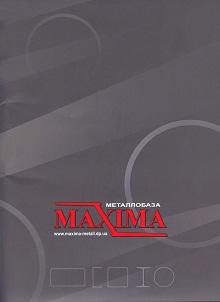 Папка MAXIMA