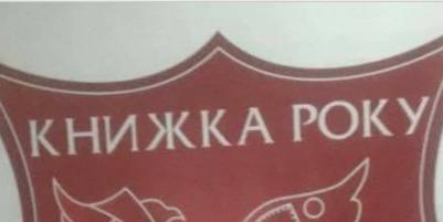 PRINTSTORE GROUP підтримав