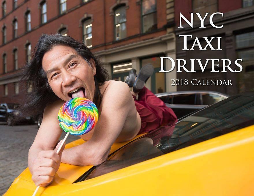 Божевільний календар Нью-Йоркської служби таксі на 2018
