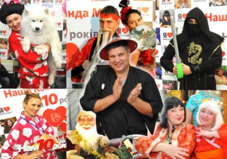 Новорічний прінтсторівський корпоратив 2018: або все по феншую!