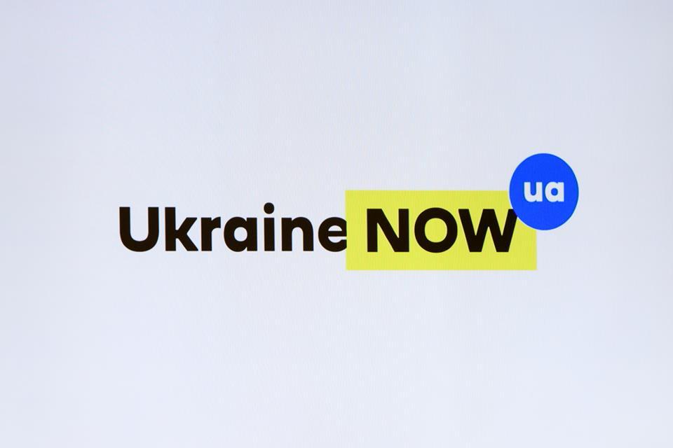 Брендинг Ukraine Now отримав одну з найпрестижніших нагород з дизайну