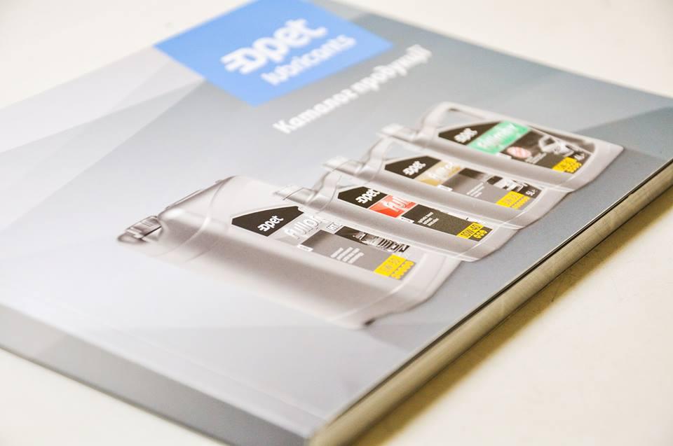 Каталоги, буклети, брошури для виробника, який виходить на ринок України