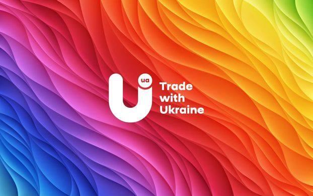 Україна отримала власний експортний бренд
