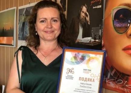 Менеджер PSG Анфіса Сіньова виступила на Smart PRime