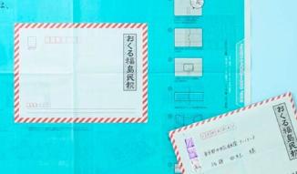 Як газета-лист від газети з Фукусіми підкорила серця