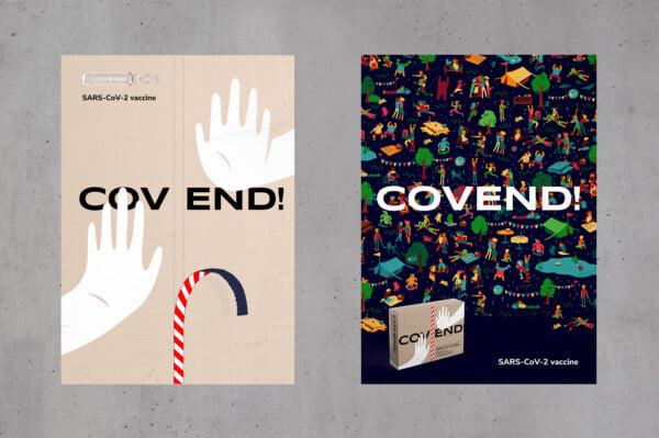 COVEND!: дизайнери створили концепт упаковки для вакцини від коронавірусу