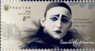 Українська поштова марка отримала бронзу в конкурсі Yehudi Menuhin Trophy 2020