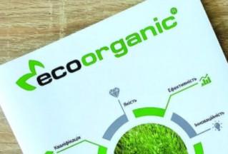 Зважений підхід до використання професійних друкованих матеріалів ТОВ «ЕКООРГАНІК»