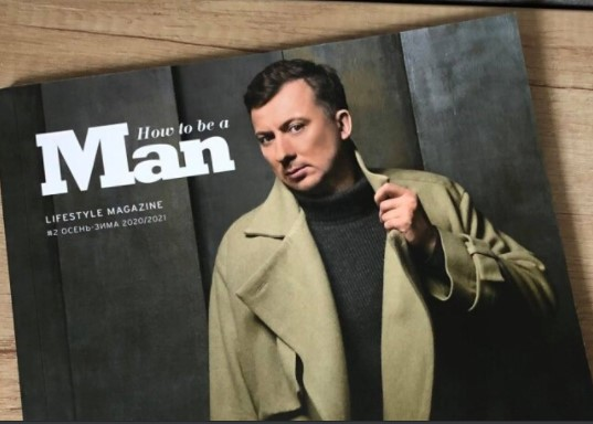 Свіжий проект Видавничого дому Бурда: How to be a Man